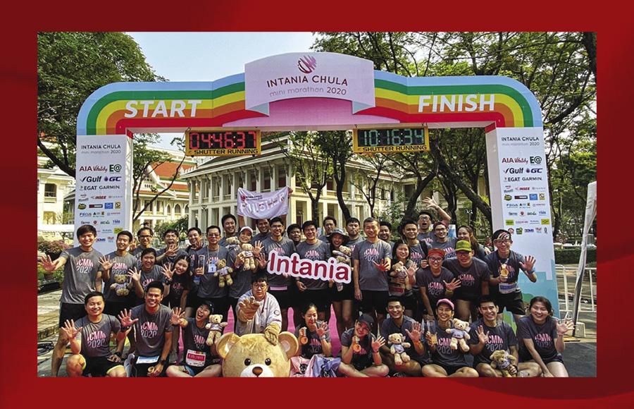 งานวิ่งวิศวฯ จุฬาฯ Intania Chula Mini Marathon 2020