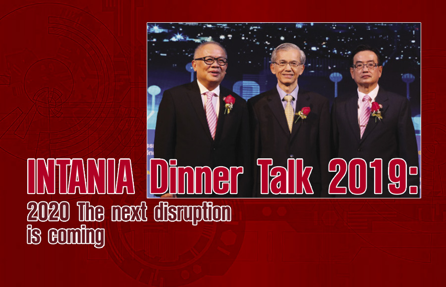 INTANIA Dinner Talk 2019: 2020 The next Disruption is coming