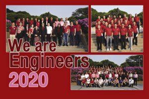 คืนสู่เหย้าชาววิศวฯ จุฬาฯ 2563 We are Engineers 2020