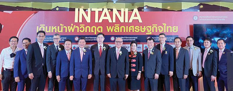Intania Dinner Talk 2020 : เดินหน้าฝ่าวิกฤต พลิกเศรษฐกิจไทย
