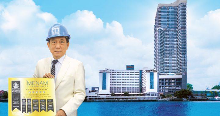 รศ. ดร.ต่อตระกูล ยมนาค วศ.09 โครงการแม่นํ้า เรสซิเดนท์…การก่อสร้างอาคารสูงที่ตอบโจทย์การบริหารงานก่อสร้างสมัยใหม่…