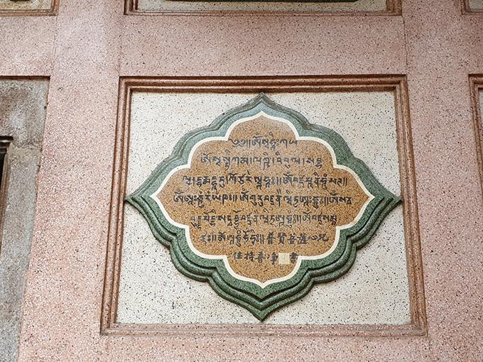 พระสูตรภาษาธิเบต