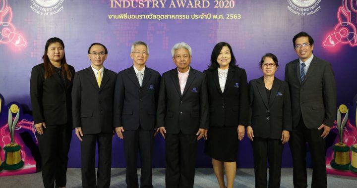 """""""ถิรไทย"""" รับรางวัลอุตสาหกรรมดีเด่น ประจำปี 2563 ประเภทอุตสาหกรรมศักยภาพ"""