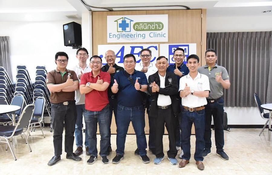 Engineering Clinic