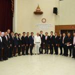 การประชุมใหญ่สามัญประจำปี 2563 สมาคมนิสิตเก่าวิศวกรรมศาสตร์แห่งจุฬาลงกรณ์มหาวิทยาลัย