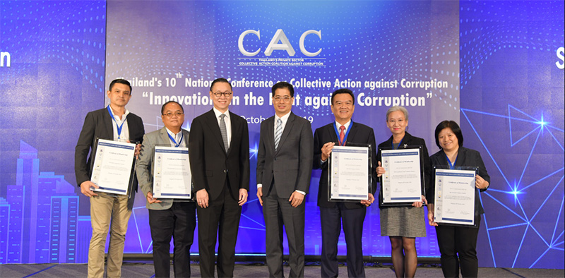 บีปิโตรไทย รับการรับรองจากโครงการ CAC