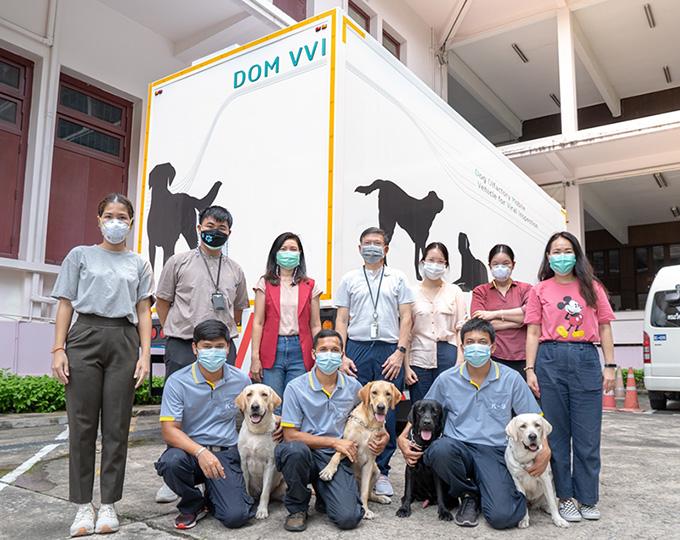 การใช้สุนัขดมกลิ่นตรวจหาผู้ป่วยติดเชื้อโควิด-19 ที่ไม่แสดงอาการ