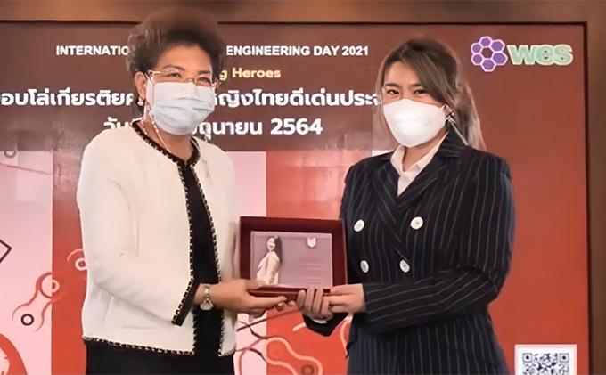กมลวัทน์ สุขสุเมฆ วศ.2551
